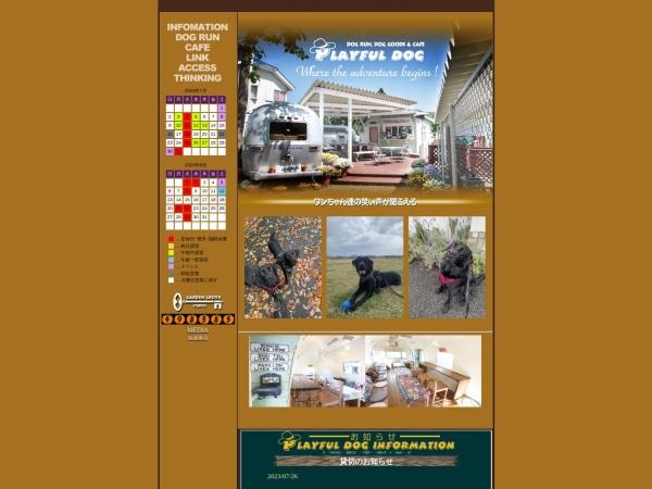 Screenshot of www.playful-dog.com