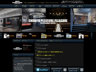 Mt.RAINIER HALL <br />SHIBUYA PLEASURE PLEASURE