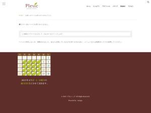 http://www.plesic.jp/index.html