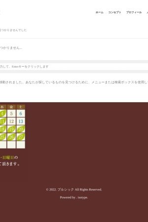 Screenshot of www.plesic.jp