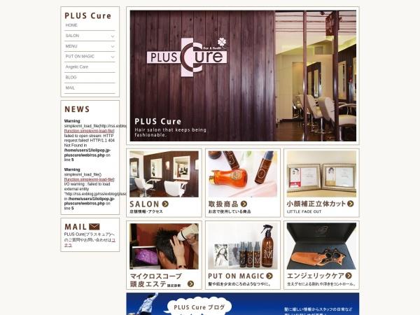 Screenshot of www.pluscure.jp