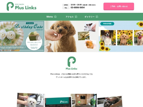 Screenshot of www.pluslinks.jp