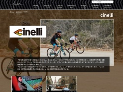 http://www.podium.co.jp/cinelli/