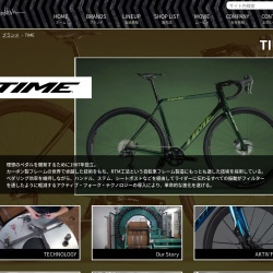 http://www.podium.co.jp/time/