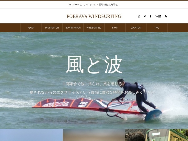 Screenshot of www.poeravadetahiti.com