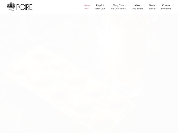 Screenshot of www.poire.co.jp