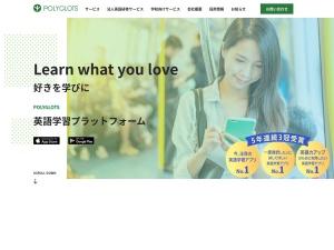 Screenshot of www.polyglots.net