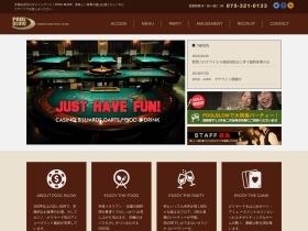 http://www.poolblow.jp/