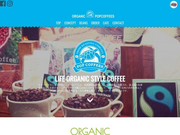 http://www.popcoffees.com