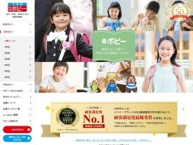 http://www.popy.jp/shogaku/