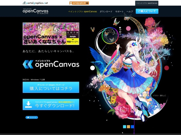 Screenshot of www.portalgraphics.net