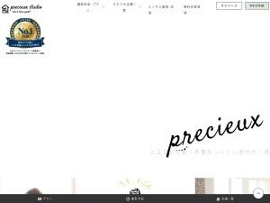 http://www.precieux-studio.com/