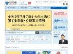 http://www.pref.fukuoka.lg.jp/