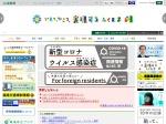 http://www.pref.fukushima.lg.jp/