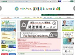 Screenshot of www.pref.fukushima.lg.jp