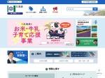 http://www.pref.hokkaido.lg.jp/