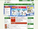 http://www.pref.mie.lg.jp/