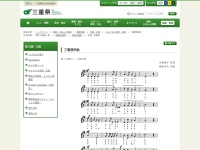 Screenshot of www.pref.mie.lg.jp
