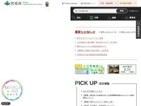 http://www.pref.miyagi.jp/