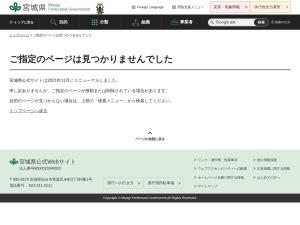 http://www.pref.miyagi.jp/site/event/nabe-2016.html