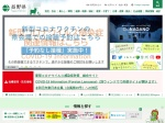 http://www.pref.nagano.lg.jp/