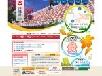 http://www.pref.okinawa.lg.jp/
