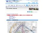 http://www.pref.osaka.lg.jp/minamikawachinm/m_index/k_iwawaki.html