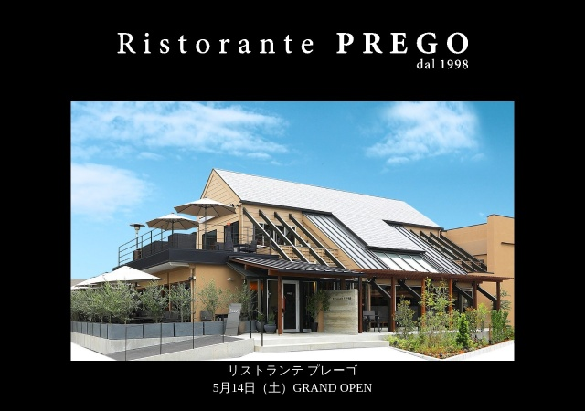 Screenshot of www.prego-jp.com