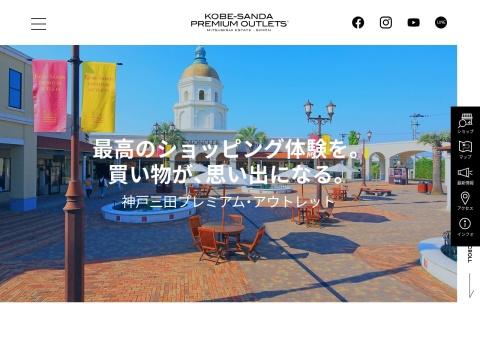 http://www.premiumoutlets.co.jp/kobesanda/