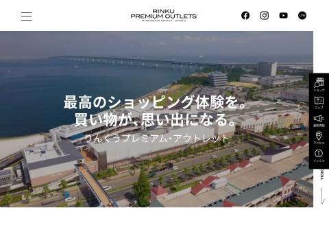 http://www.premiumoutlets.co.jp/rinku/