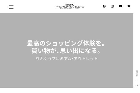 Screenshot of www.premiumoutlets.co.jp