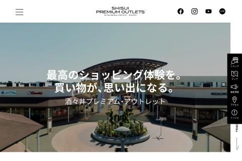 http://www.premiumoutlets.co.jp/shisui/
