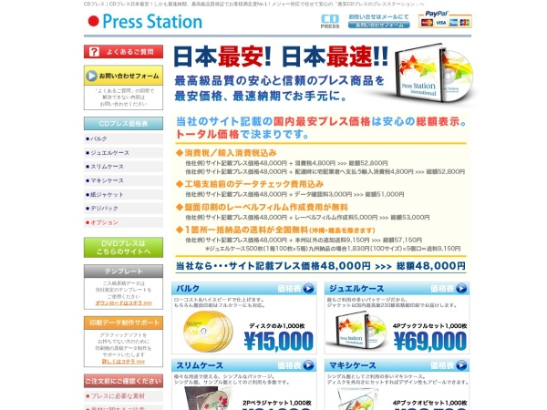 http://www.press-station-international.com/