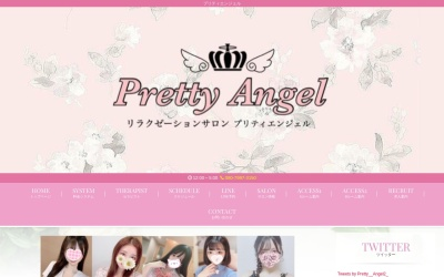 Screenshot of www.pretty-angel.info