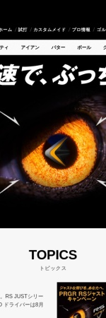 http://www.prgr-golf.com/product/driver/egg1.html