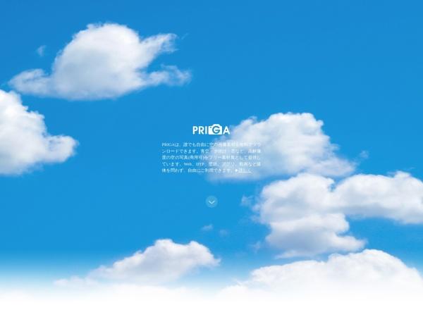 Screenshot of www.priga.jp