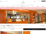 http://www.princehotels.co.jp/shinagawa/restaurant/shinakichi/