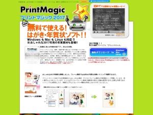 http://www.print-magic.net