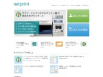 http://www.printing.ne.jp/