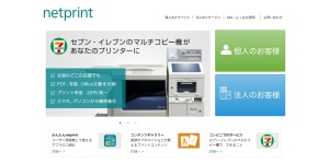 Screenshot of www.printing.ne.jp