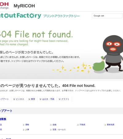 http://www.printout.jp/clipart/clipart_d/02_saiji/10_festival/clipart1.html