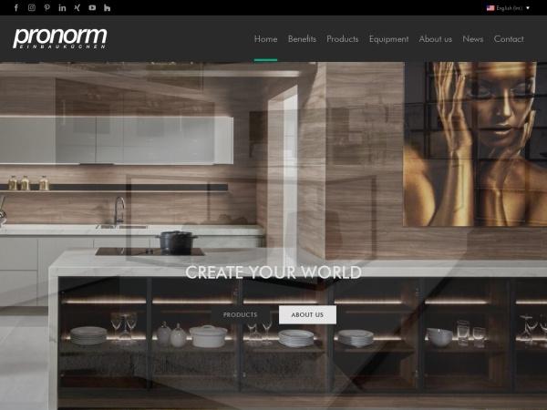 キッチン(ドイツ)プロノーム pronorm