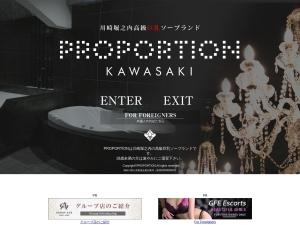 http://www.proportion2009.jp/