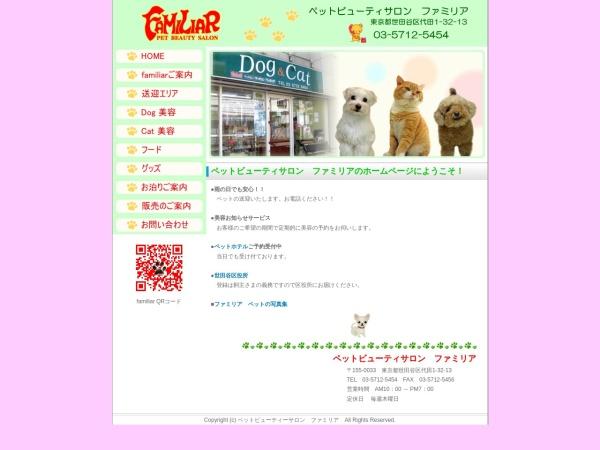 Screenshot of www.ps-familiar.com