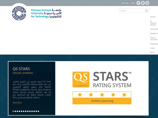 Screenshot of www.psut.edu.jo