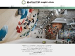 http://www.pump-climbing.com/gym/bpump/