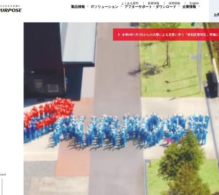 Screenshot of www.purpose.co.jp