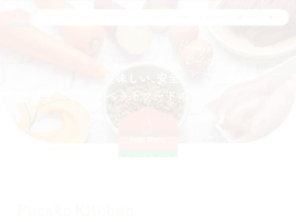 Screenshot of www.pusako.co.jp