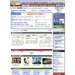 Screenshot of www.q-jin.ne.jp
