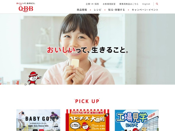 Screenshot of www.qbb.co.jp